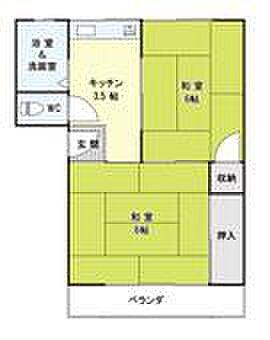 マンション(建物一部)-静岡市駿河区下島 間取り
