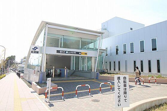 土地-仙台市太白区桜木町 地下鉄東西線「八木山動物公園」駅 約1400m