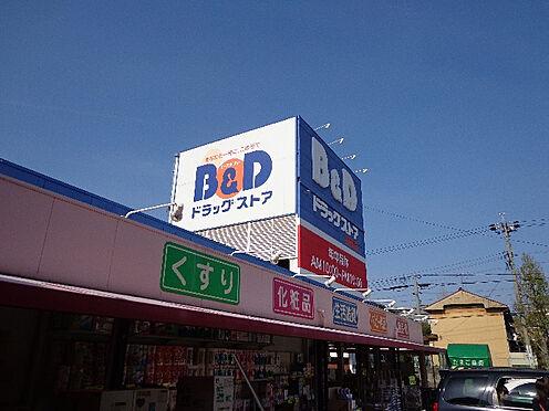 新築一戸建て-名古屋市名東区藤里町 B&Dドラッグストア豊が丘店まで504m 徒歩7分