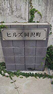 アパート-横浜市保土ケ谷区岡沢町 その他