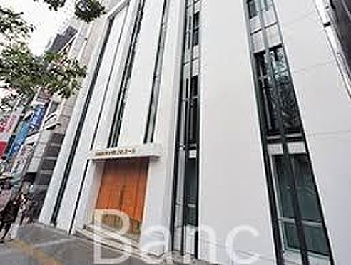 中古マンション-渋谷区円山町 日本経済大学大学院 徒歩10分。 790m