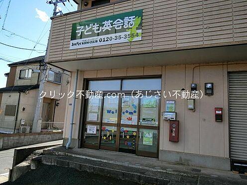 マンション(建物全部)-千葉市若葉区桜木4丁目 その他