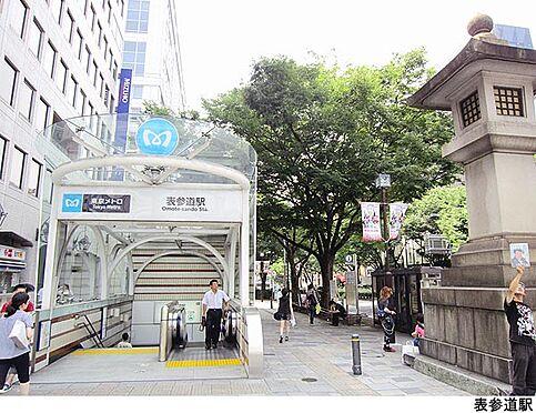 マンション(建物一部)-渋谷区神宮前3丁目 表参道駅(現地まで400m)