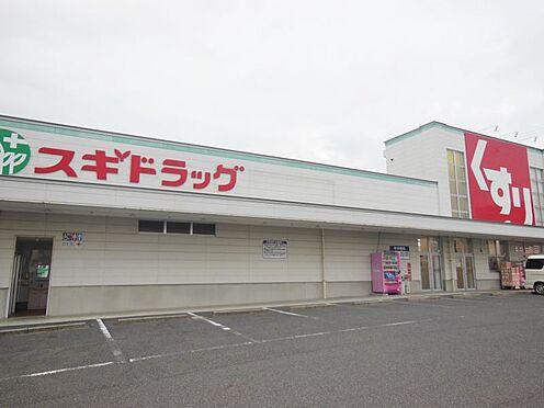 土地-西尾市戸ケ崎4丁目 スギ薬局鶴城店 約1300m