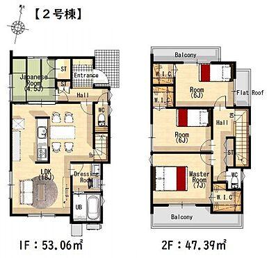 新築一戸建て-豊田市高美町7丁目 リビング階段採用! ご家族が顔を合わせる機会が増えます♪