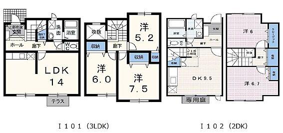 アパート-新発田市新栄町1丁目 間取り