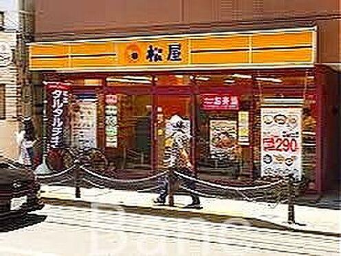 中古マンション-世田谷区上北沢4丁目 松屋八幡山店 徒歩1分。 70m