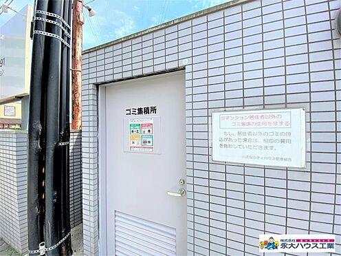 中古マンション-仙台市泉区八乙女中央3丁目 その他