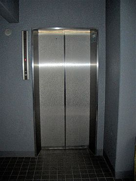 マンション(建物一部)-横浜市南区二葉町2丁目 エレベーター完備です。