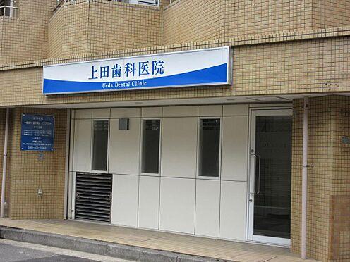 マンション(建物一部)-横浜市神奈川区子安通1丁目 上田歯科医院 徒歩5分(約370m)