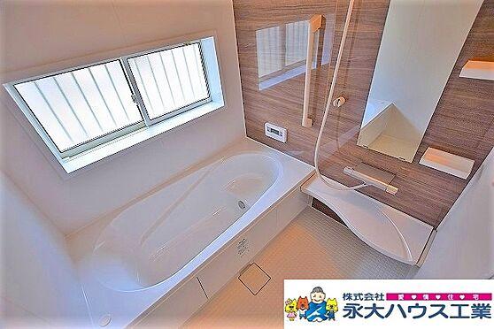 新築一戸建て-仙台市青葉区愛子東6丁目 風呂