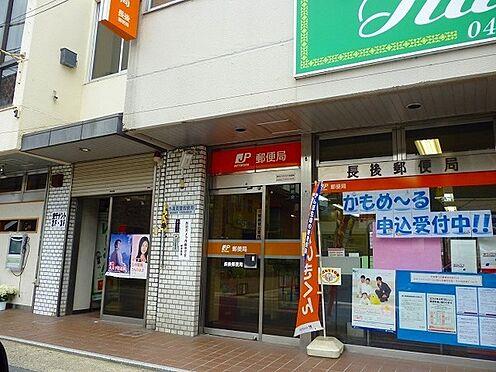 店舗(建物全部)-藤沢市下土棚 長後郵便局まで423m