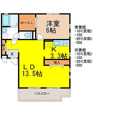 アパート-名古屋市守山区瀬古3丁目 間取り
