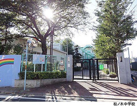 マンション(建物全部)-杉並区梅里2丁目 松ノ木中学校