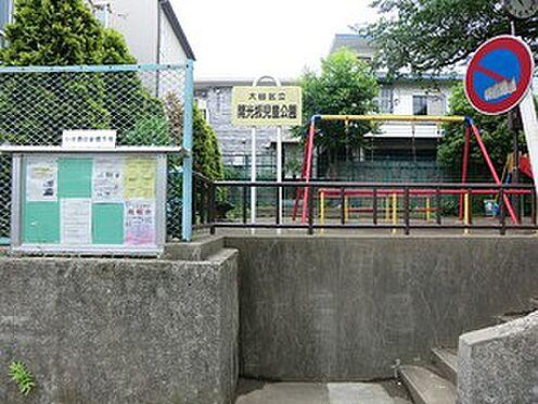マンション(建物全部)-大田区東雪谷1丁目 周辺環境:開光坂児童公園