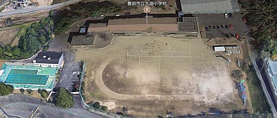 土地-豊田市八草町割田 大畑小学校(約1800m)