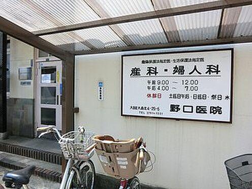 マンション(建物全部)-大田区大森北6丁目 野口医院