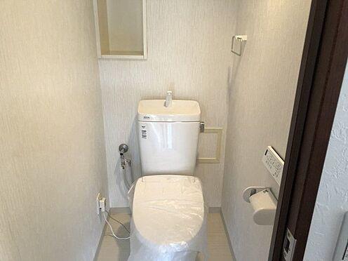中古マンション-名古屋市緑区大清水2丁目 トイレ