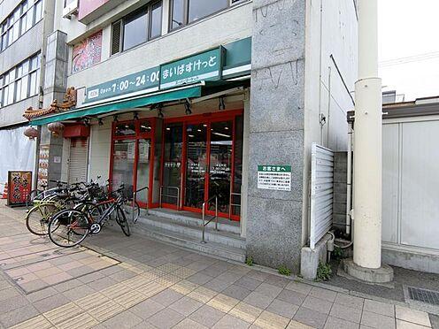 店舗事務所(建物全部)-横浜市神奈川区浦島町 まいばすけっと 約80m