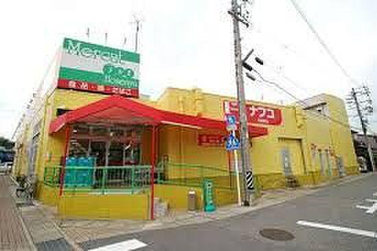 新築一戸建て-名古屋市守山区向台3丁目 ナフコ引山店まで徒歩約14分(1100m)