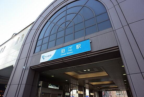中古マンション-狛江市和泉本町2丁目 小田急線準急停車駅「狛江」徒歩15分