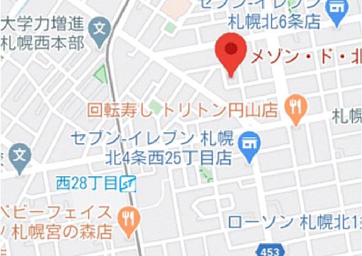 マンション(建物一部)-札幌市中央区北6丁目 その他