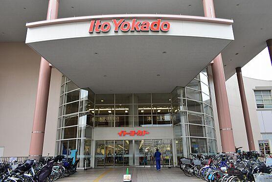 中古マンション-江東区東陽1丁目 イトーヨーカ堂 木場店まで徒歩10分、約750m