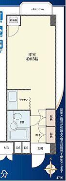 マンション(建物一部)-港区赤坂9丁目 間取り図