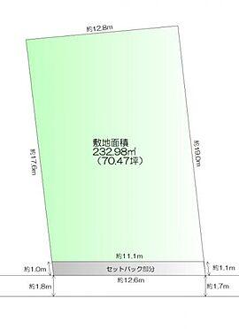 土地-多賀城市新田字後 区画図