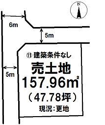 平田6丁目分譲地/13区画/11