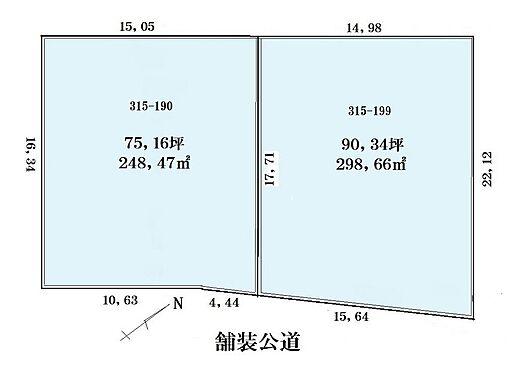 アパート-胎内市つつじが丘 土地図