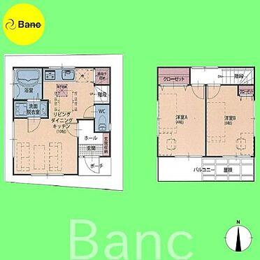 中古一戸建て-北区西ケ原1丁目 資料請求、ご内見ご希望の際はご連絡下さい。