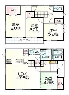 新築一戸建て-仙台市青葉区愛子東5丁目 居間