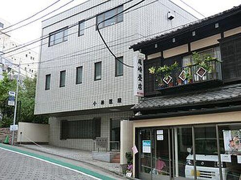 アパート-渋谷区西原3丁目 周辺環境:小林医院