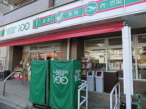 中古マンション-江戸川区中葛西5丁目 ローソンストア100(609m)