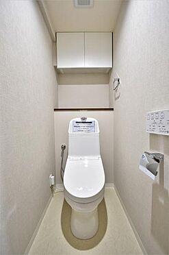 中古マンション-仙台市泉区八乙女4丁目 トイレ