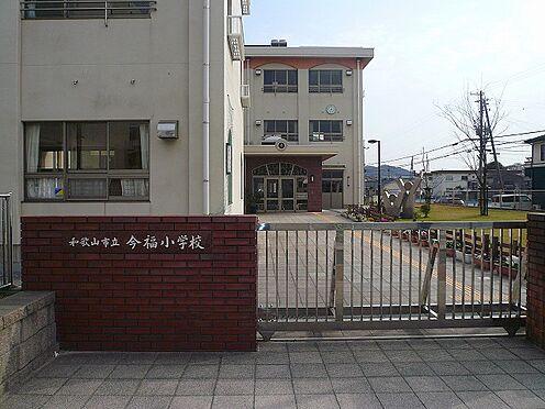 アパート-和歌山市今福2丁目 【小学校】今福小学校まで441m