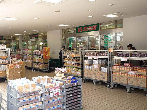 中古マンション-中央区佃2丁目 Fresh Food Store 文化堂 月島店(100m)