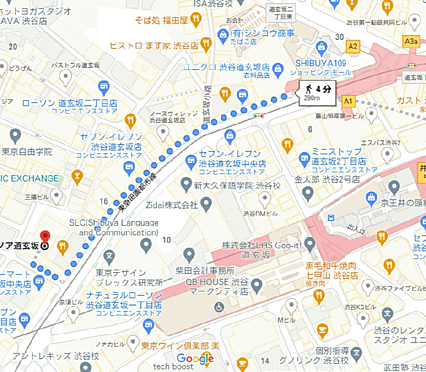 マンション(建物一部)-渋谷区道玄坂2丁目 その他