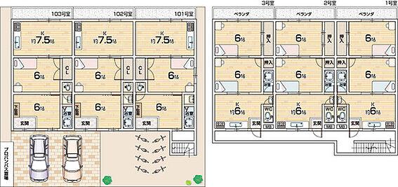 マンション(建物全部)-寝屋川市上神田1丁目 広めの2DK
