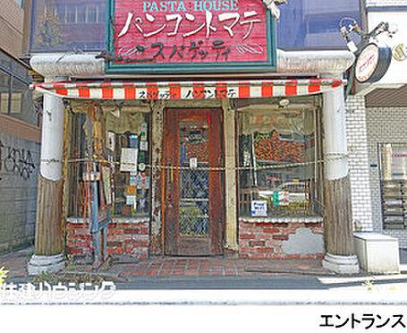 店舗(建物一部)-新宿区百人町1丁目 玄関