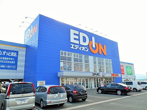 新築一戸建て-福岡市南区桧原2丁目 エディオン長住店 434m