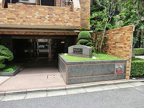 中古マンション-千代田区六番町 周辺環境:Kクリニック