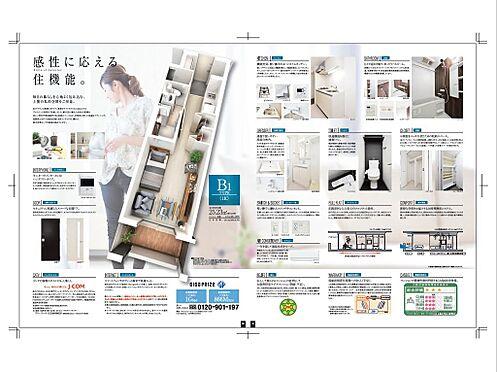 マンション(建物一部)-大阪市東成区大今里南2丁目 内装