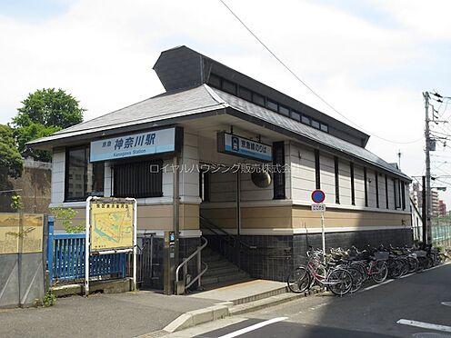 区分マンション-横浜市神奈川区青木町 マンションの目の前が京急線「神奈川」駅、徒歩1分