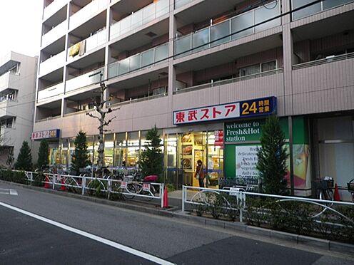 マンション(建物一部)-墨田区業平5丁目 東武ストア業平店・・・徒歩約3分