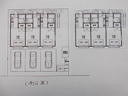 アパート-八王子市寺田町 間取り