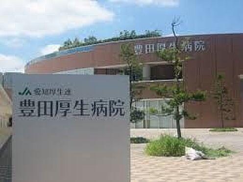 中古一戸建て-豊田市浄水町原山 豊田厚生病院 1000m