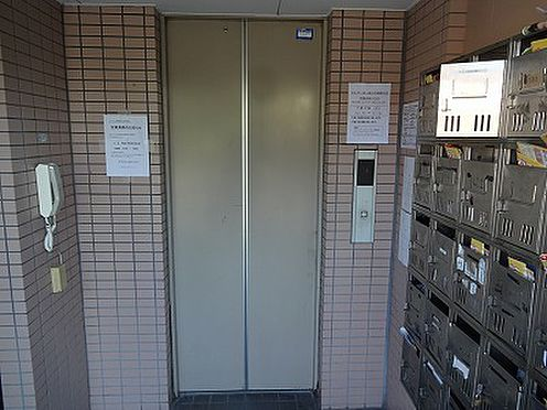 中古マンション-平塚市根坂間 共用部分