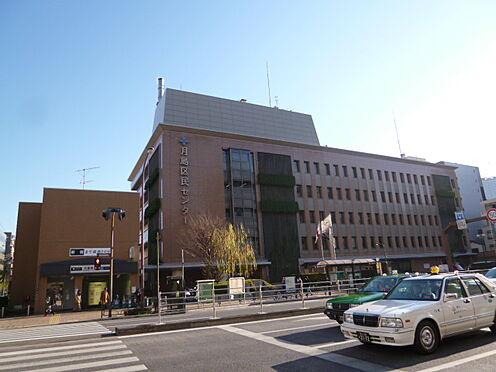 中古マンション-中央区晴海2丁目 中央区役所 月島区民センター(562m)